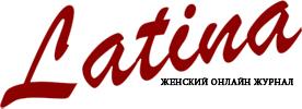 Plakitina — женский онлайн журнал